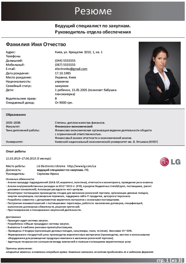 National sales managers resume sales sales lewesmr district consumer products sales manager resume sample with