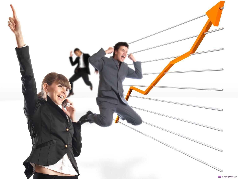 Как сделать повышение по службе
